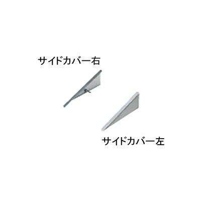 117302_01.jpg